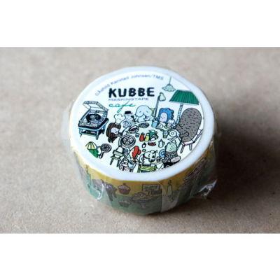 KUBBEマスキングテープ カフェ